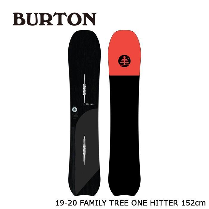 クーポンで更に10%OFF 特典あり バートン スノーボード 板 19-20 BURTON FAMILY TREE ONE HITTER 152 ファミリーツリー ワンヒッター 日本正規品