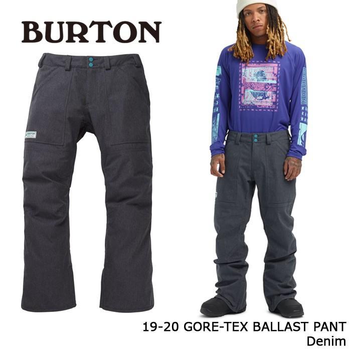 クーポンで更に10%OFF バートン ウェア パンツ 19-20 BURTON GORE-TEX BALLAST PANT Denim ゴアテックス 日本正規品