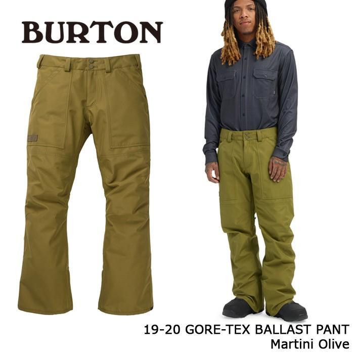 クーポンで更に10%OFF バートン ウェア パンツ 19-20 BURTON GORE-TEX BALLAST PANT Martini Olive ゴアテックス 日本正規品