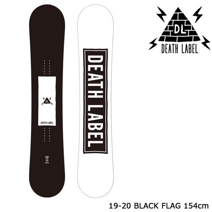 特典あり デスレーベル スノーボード 板 19-20 DEATH LABEL 黒 FLAG 154 ブラックフラッグ 日本正規品