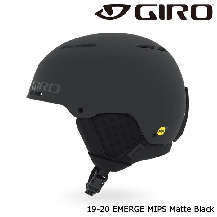 ジロ ヘルメット 19-20 GIRO EMERGE MIPS Matte 黒 エマージュ ミップス 日本正規品 予約