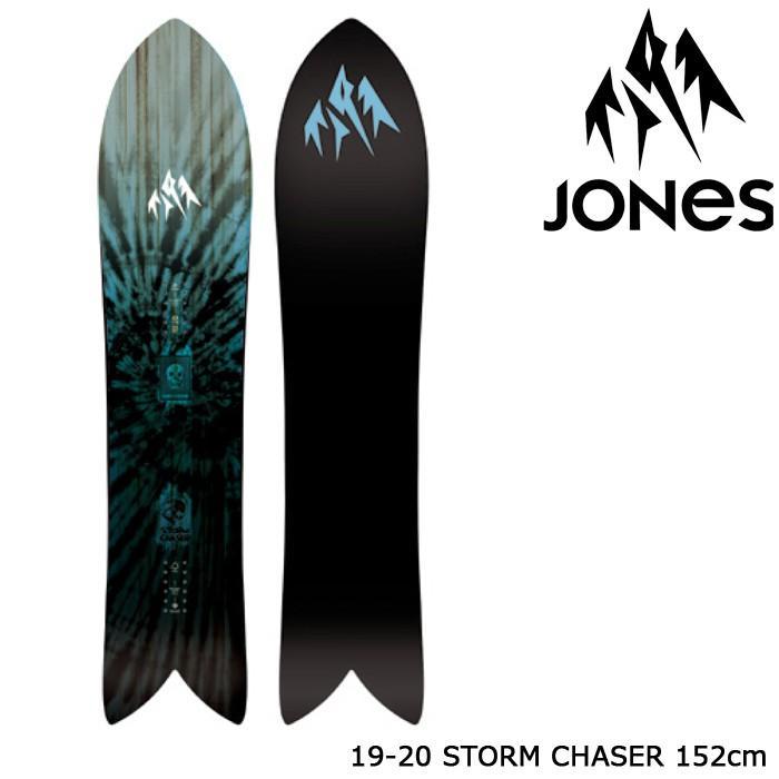 特典あり ジョーンズ スノーボード 板 19-20 JONES STORM STORM STORM CHASER 152 ストームチェイサー 日本正規品 2ca