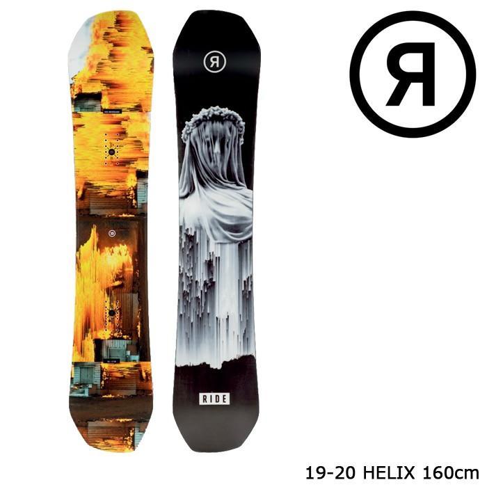 公式 ライド スノーボード 板 板 19-20 RIDE 日本正規品 HELIX HELIX 160 ヘリックス 日本正規品, パウンドケーキ工房 パリ21区:7666f3a9 --- airmodconsu.dominiotemporario.com