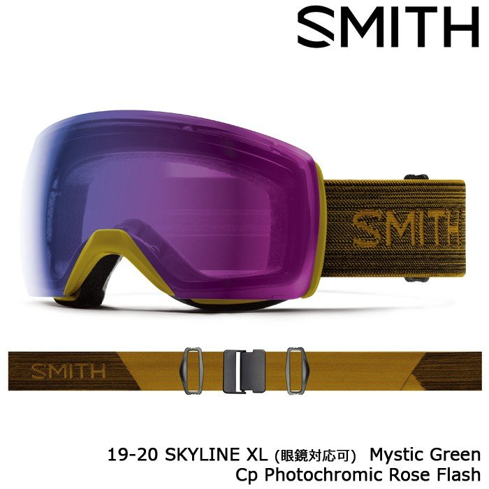 スミス ゴーグル 19-20 SMITH SKYLINE XL MYSTIC 緑 Cp Photochromic Rose Flash(調光) 010260075 スカイライン エックスエル 日本正規品 予約