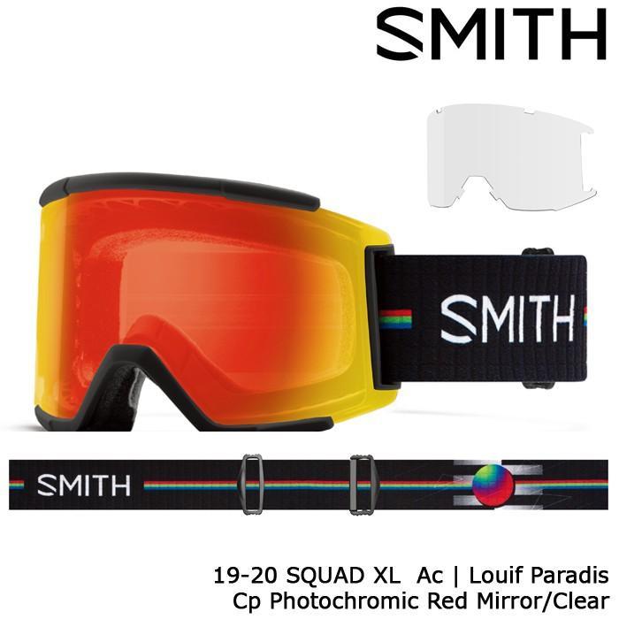 スミス ゴーグル 19-20 SMITH SQUAD XL AC|LOUIF PARADIS Cp Photochromic 赤 Mirror(調光)/Clear 010260114 スカッド エックスエル 日本正規品