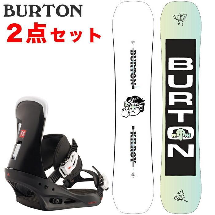 バートン スノーボード2点セット 20-21 BURTON KILROY TWIN - 19-20 FREESTYLE Black キルロイ ツイン フリースタイル 板 ビンディング 金具 日本正規品