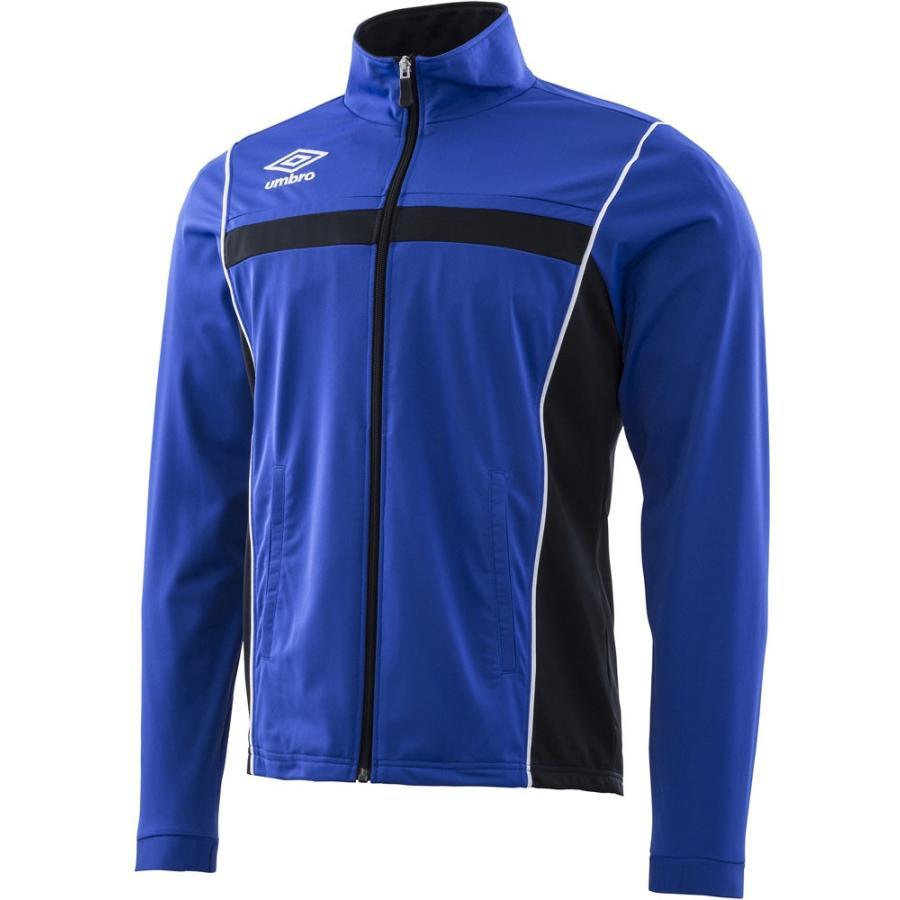 UMBRO アンブロ ウォームアップジャケット メンズ サッカー・フットサルウェア UAS2550 ブルー