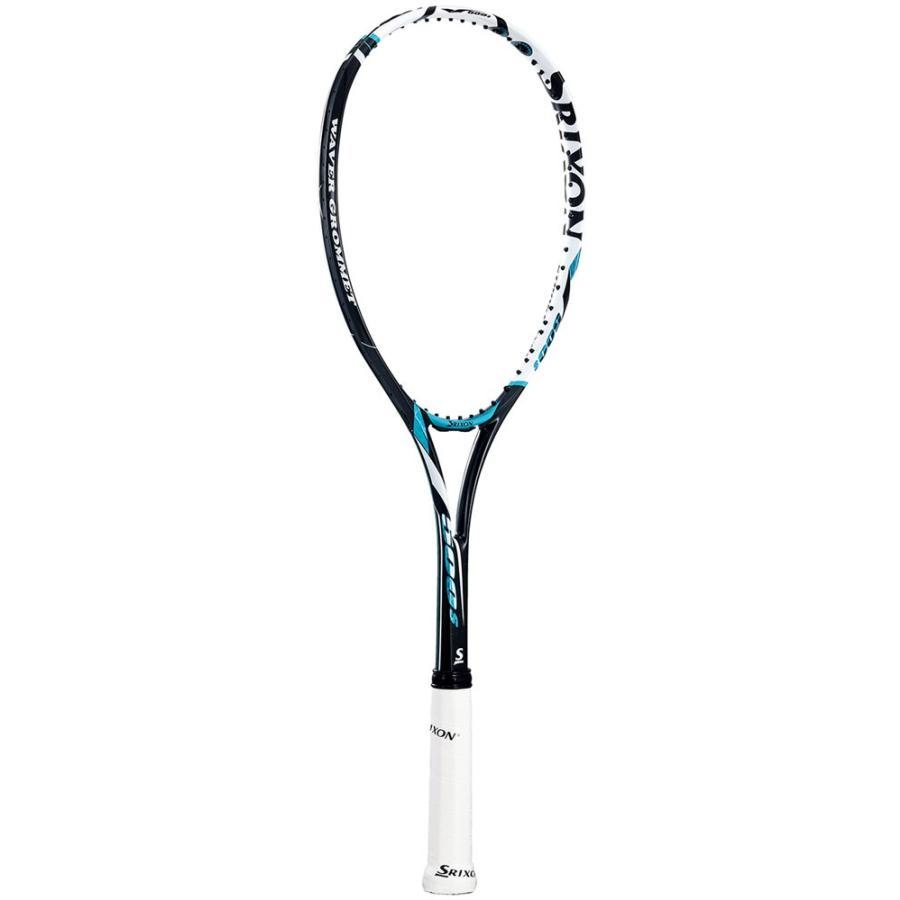 SRIXON スリクソン スリクソンV 500S ソフトテニスラケット(フレームのみ) SR11802