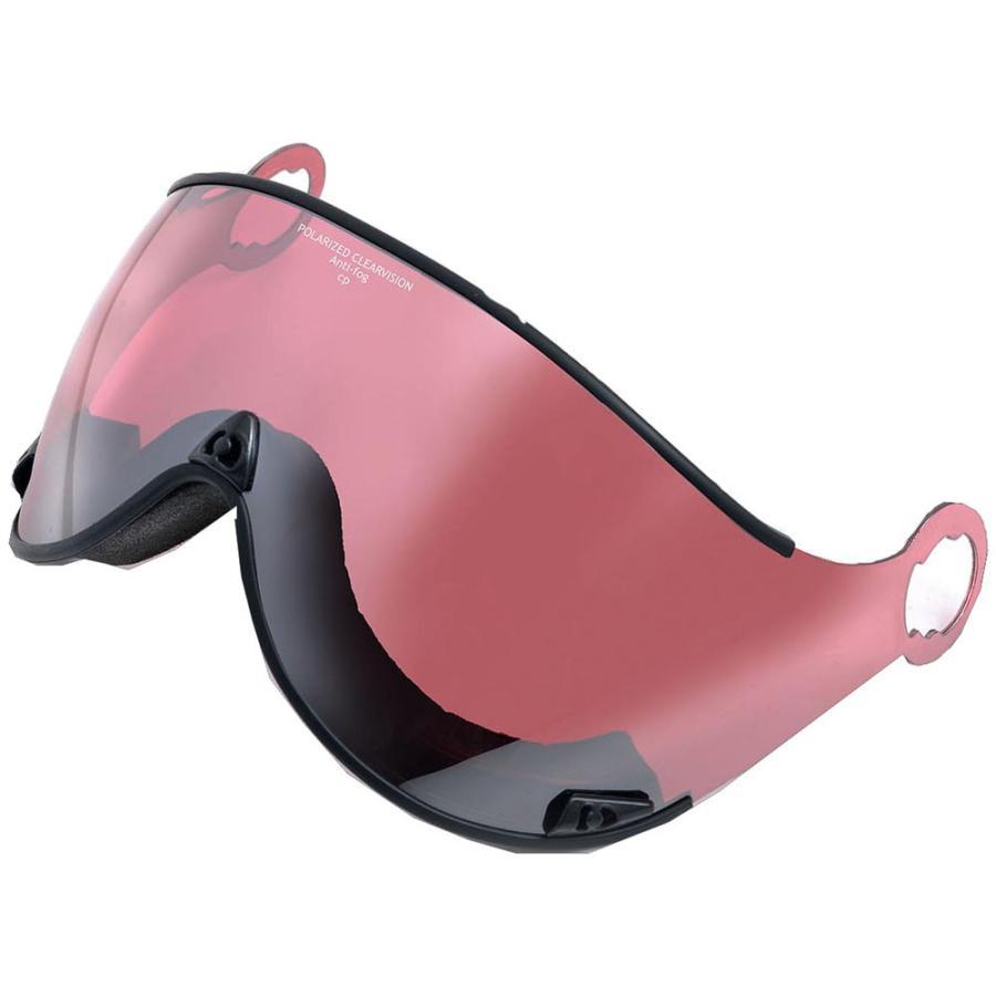 【人気ショップが最安値挑戦!】 CP シーピー スキー ヘルメット 取り替え用レンズ polarized clearvision ローズ CPC1630, ナカツガワシ 68a86fc0