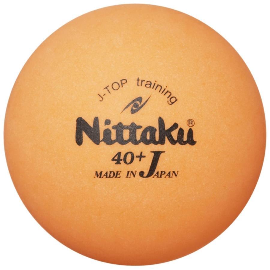ニッタク Nittaku 練習球 カラーJトップ トレ球 10ダース NB1377