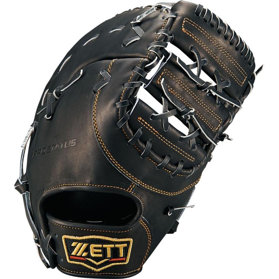 【限定品】 ZETT プロステイタス ゼット 野球 軟式ファーストミット プロステイタス ゼット 野球 BRFB30913 ブラック, 北川辺町:51f69313 --- airmodconsu.dominiotemporario.com