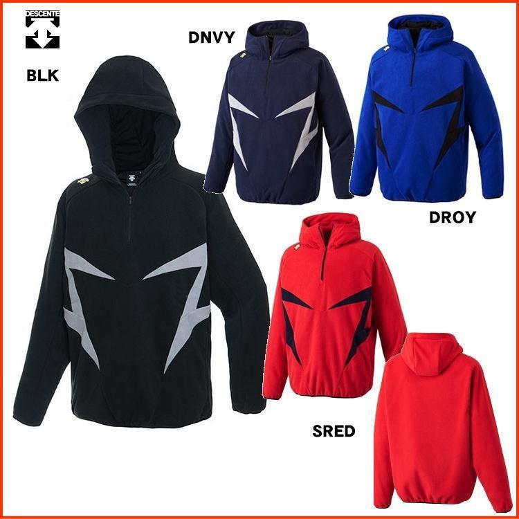 【フリースジャケット】DBX-2560B 数多くのプロ球団に採用されているフリースジャケット 裏地付き デサント