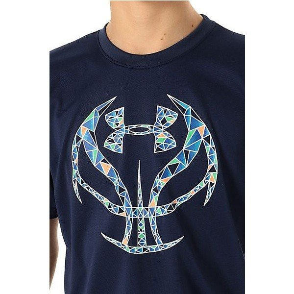 Under Armour Boys Basketball Icon T-Shirt