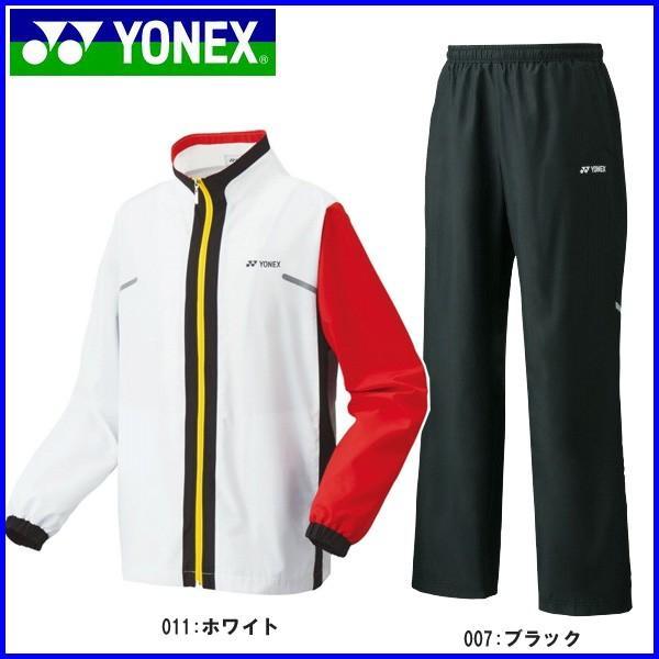 ☆ネーム刺繍OK 送料無料 ヨネックス テニス バドミントン トレーニングウェア ウオームアップシャツ・パンツ 上下セット 52011/62011