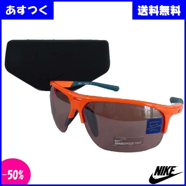 ナイキ RUN X2 S E サングラス EV0801-837