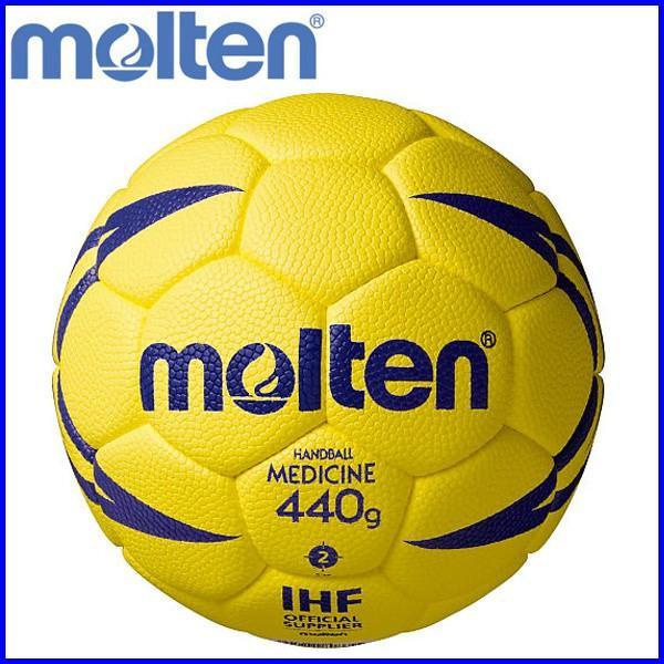 〇ネーム・名入れOK!送料無料! モルテン  ハンドボール トレーニング用ボール ヌエバX9200 2号球 ハンドボール H2X9200