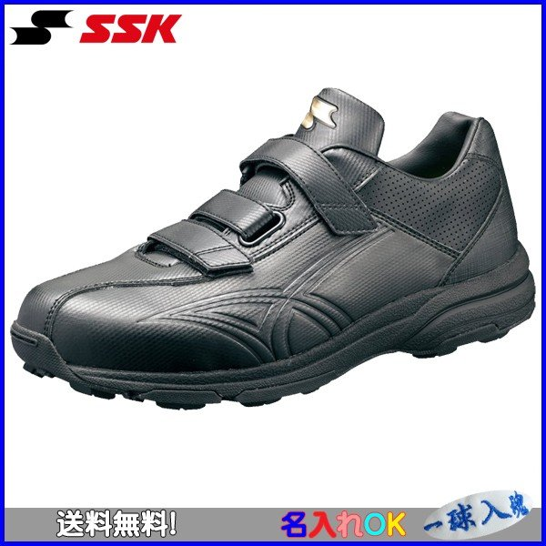 ☆ 名入れOK 送料無料 SSK 野球 ソフトボール トレーニングシューズ プレスター SSF5000-9090