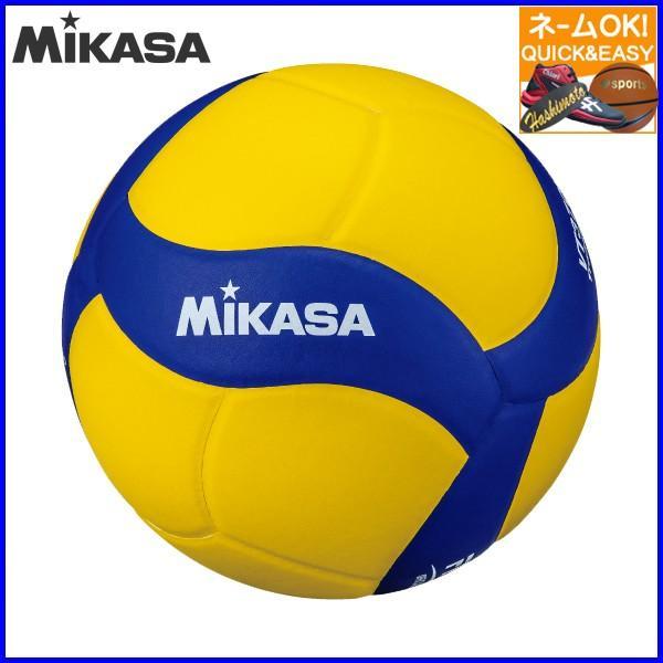 〇 名入れ OK 送料無料 ミカサ バレーボール トレーニングボール トレーニング4号 400g VT400W
