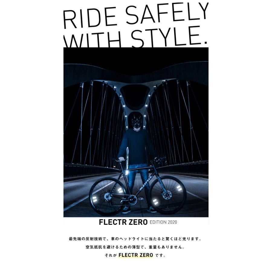 自転車 リフレクター FLECTR ZERO フレクタ ゼロ 反射板 シールタイプ 交通安全 安心 事故防止 通勤 通学 夜間 高輝度 軽量 かっこいい 簡単 ドイツ製 メール便|sportsimpact|05