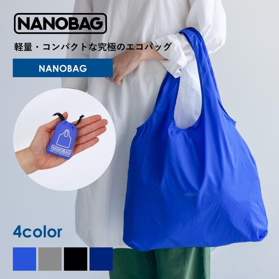 エコバッグ NANOBAG ナノバッグ 折りたたみ 折り畳み コンパクト 小さい 撥水 マイバッグ 強い ナノBAG NANOバッグ 買い物袋 折りたたみバッグ|sportsimpact