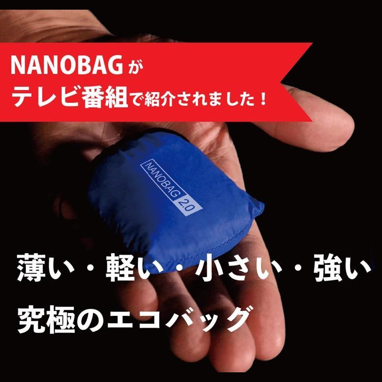 エコバッグ NANOBAG ナノバッグ 折りたたみ 折り畳み コンパクト 小さい 撥水 マイバッグ 強い ナノBAG NANOバッグ 買い物袋 折りたたみバッグ|sportsimpact|02