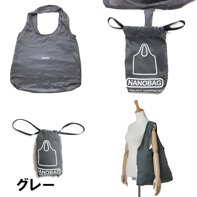 エコバッグ NANOBAG ナノバッグ 折りたたみ 折り畳み コンパクト 小さい 撥水 マイバッグ 強い ナノBAG NANOバッグ 買い物袋 折りたたみバッグ|sportsimpact|13