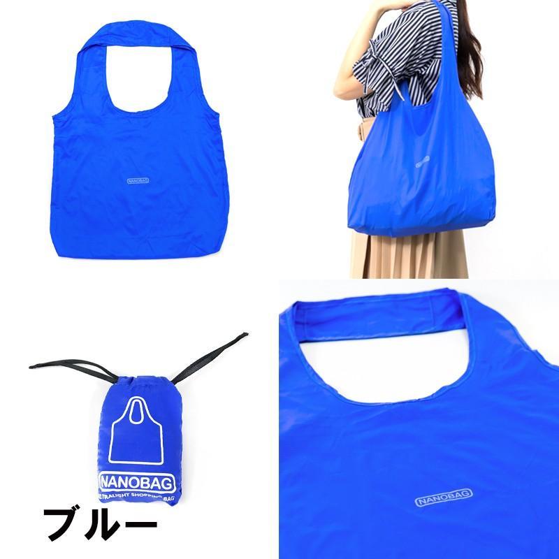 エコバッグ NANOBAG ナノバッグ 折りたたみ 折り畳み コンパクト 小さい 撥水 マイバッグ 強い ナノBAG NANOバッグ 買い物袋 折りたたみバッグ|sportsimpact|14