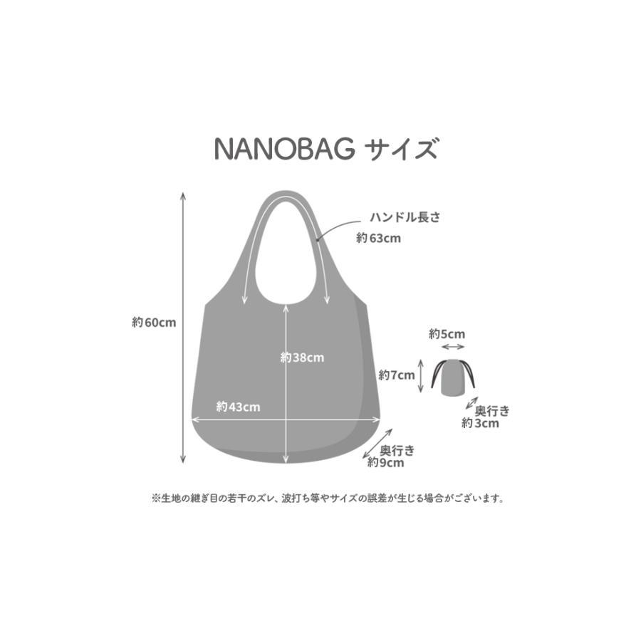 エコバッグ NANOBAG ナノバッグ 折りたたみ 折り畳み コンパクト 小さい 撥水 マイバッグ 強い ナノBAG NANOバッグ 買い物袋 折りたたみバッグ|sportsimpact|17