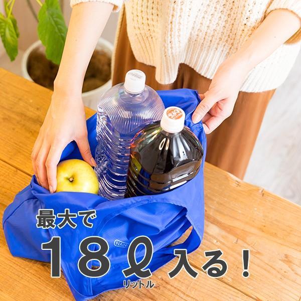 エコバッグ NANOBAG ナノバッグ 折りたたみ 折り畳み コンパクト 小さい 撥水 マイバッグ 強い ナノBAG NANOバッグ 買い物袋 折りたたみバッグ|sportsimpact|07
