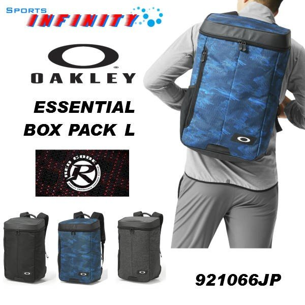 【送料無料】OAKLEY オークリー バックパック  ESSENTIAL BOX PACK 921066JP