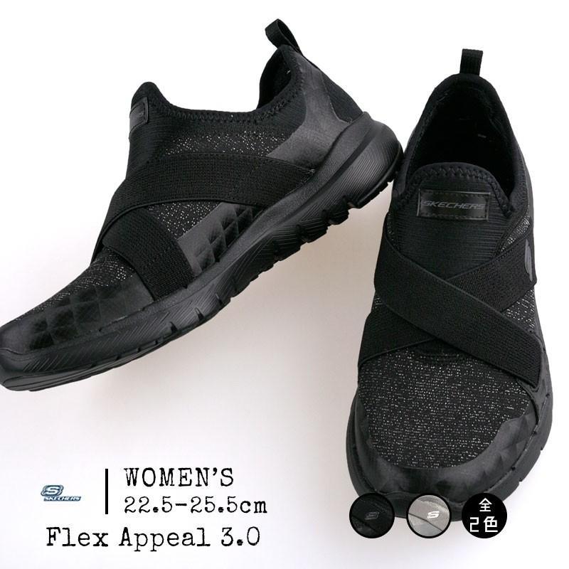 Skechers Women/'s Flex Appeal 3.0-Finest Hour Sneaker