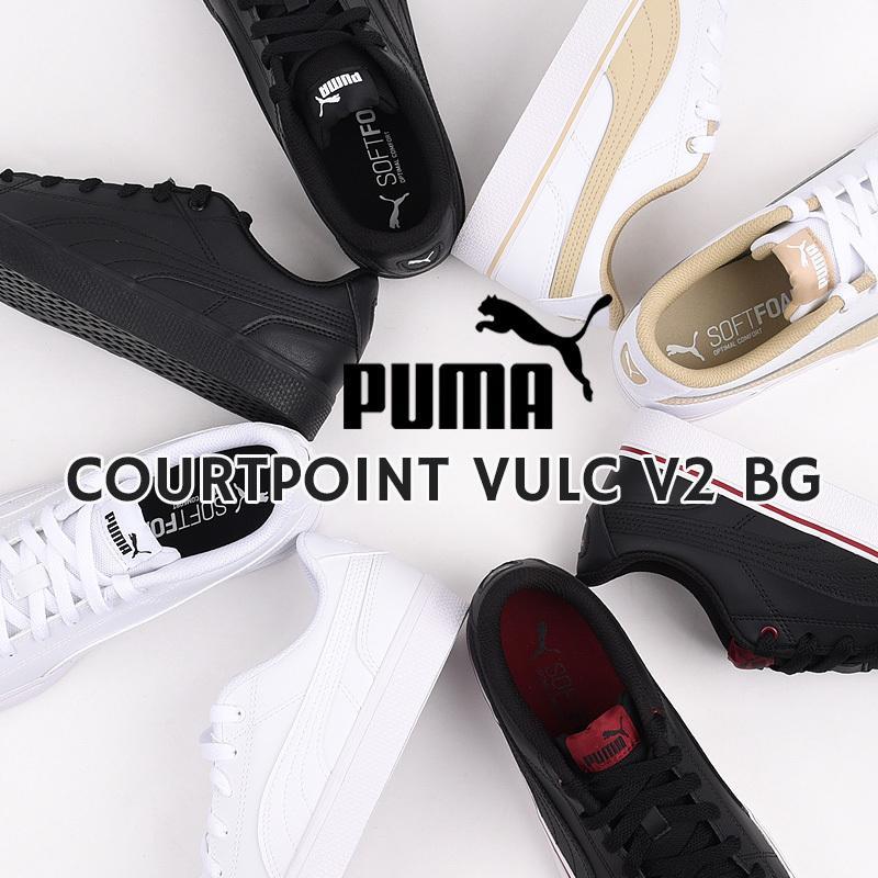 プーマ puma レディース スニーカー カジュアル シューズ ファッション コートポイント VULC V2 BG 362947 11 14 sportsivy