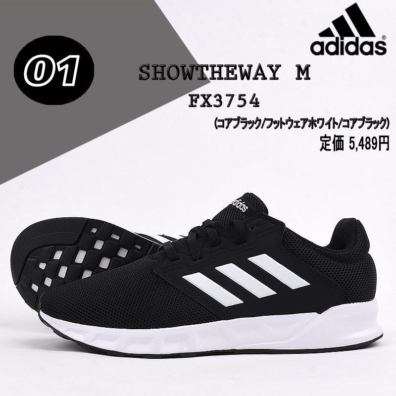 アディダス スニーカー スポーツ メンズ セール シューズ adidas ウォーキング カジュアル 靴 男性 sportsivy 02
