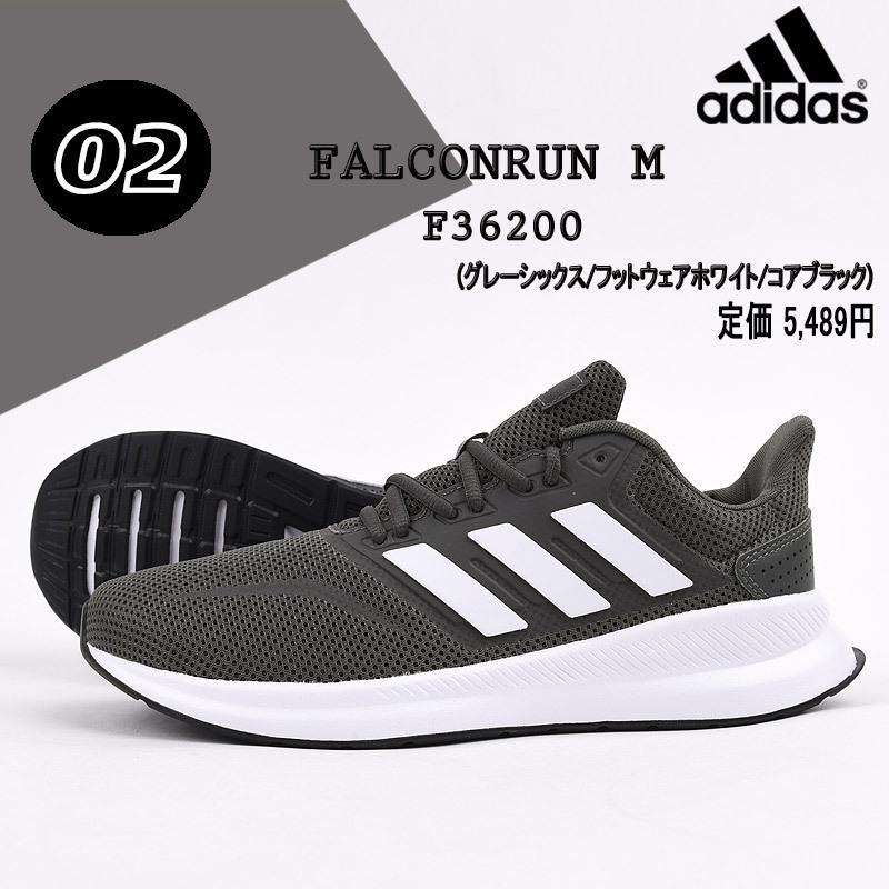 アディダス スニーカー スポーツ メンズ セール シューズ adidas ウォーキング カジュアル 靴 男性 sportsivy 03
