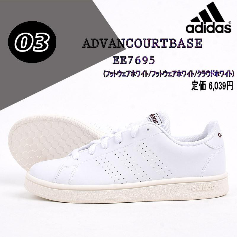 アディダス スニーカー スポーツ メンズ セール シューズ adidas ウォーキング カジュアル 靴 男性 sportsivy 04