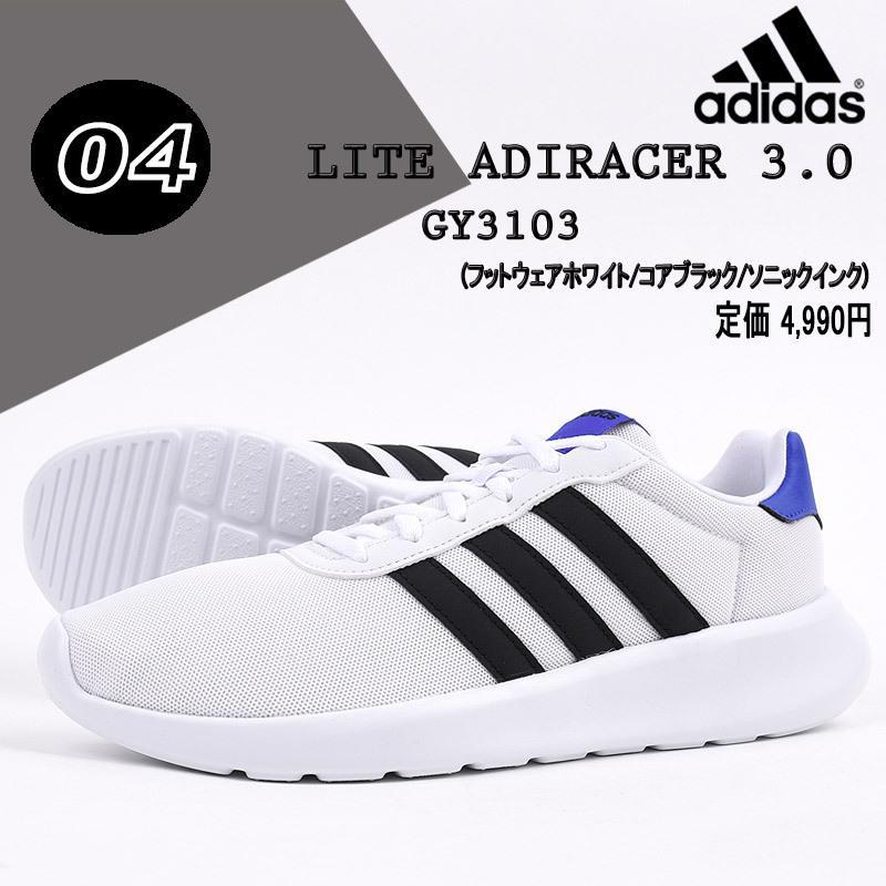 アディダス スニーカー スポーツ メンズ セール シューズ adidas ウォーキング カジュアル 靴 男性 sportsivy 05