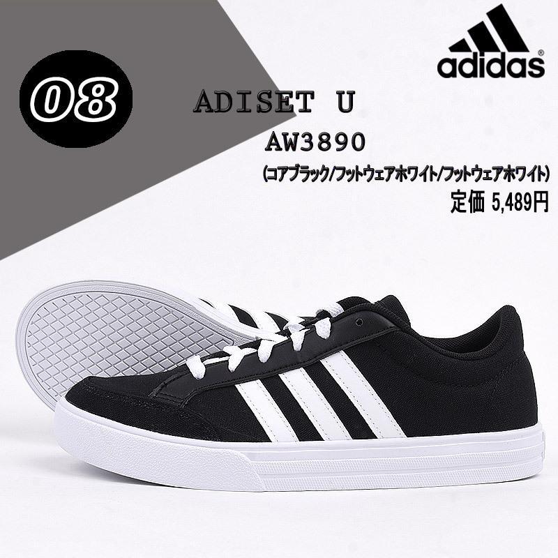 アディダス スニーカー スポーツ レディース セール シューズ adidas ウォーキング カジュアル 靴 女性 sportsivy 09