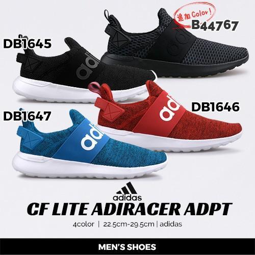 brazo élite Abultar  adidas アディダス CF LITE ADIRACER ADPT B44767 DB1645 DB1646 ...