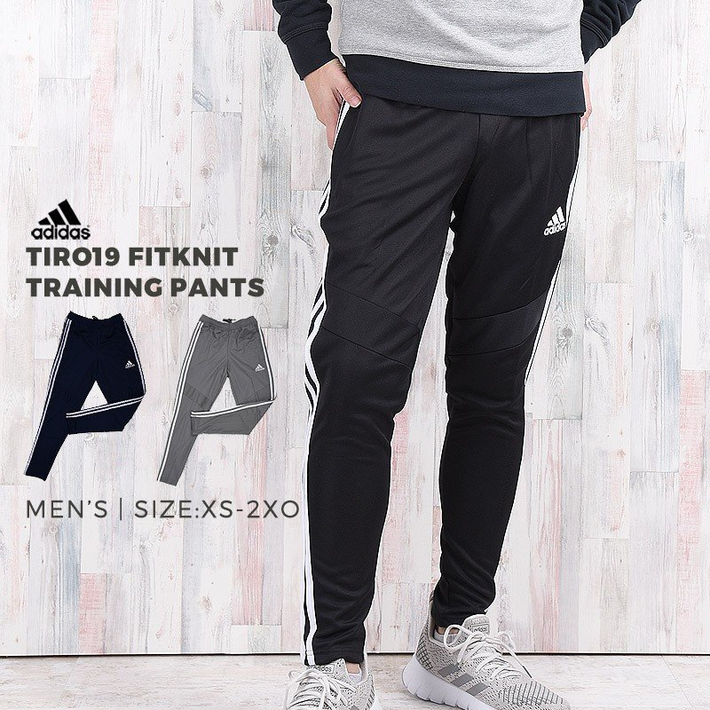 Grey//White {DT5175} adidas Tiro 19 Training Pants *NEW*