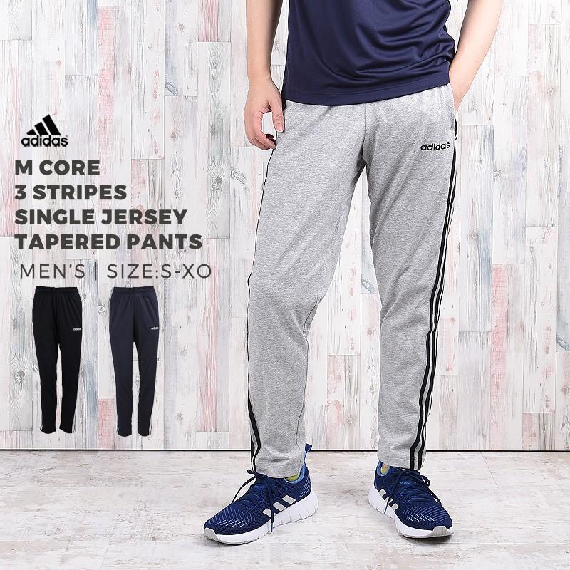 アディダス adidas パンツ ジャージ メンズ M CORE 3ストライプス シングルジャージーテーパードパンツ DQ3079 DU0456 DU0457|sportsivy