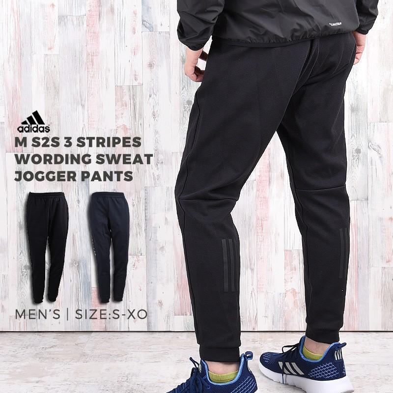 アディダス adidas ジョガーパンツ メンズ M S2S 3STRIPES ワーディングスウェットジョガーパンツ DV0965 DV0967|sportsivy