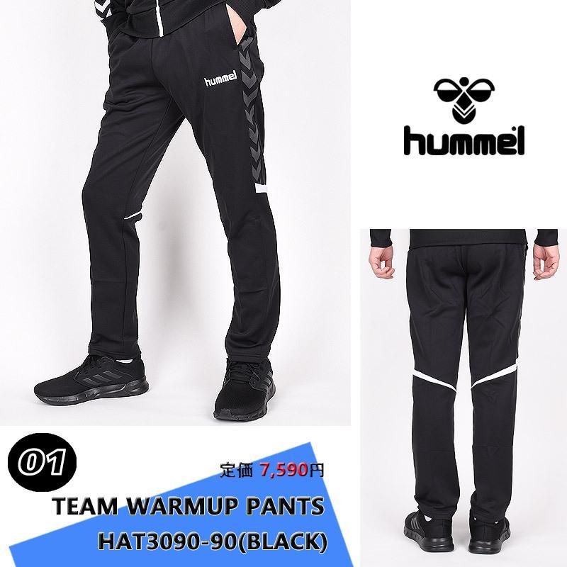 ヒュンメル hummel メンズ スポーツウェア トレーニングトップス ボトムス 運動 HUMMEL ジャケット プルオーバー パンツ|sportsivy|02