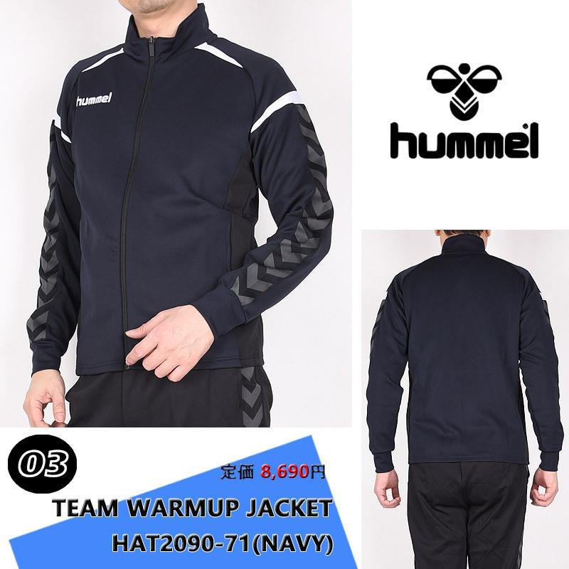 ヒュンメル hummel メンズ スポーツウェア トレーニングトップス ボトムス 運動 HUMMEL ジャケット プルオーバー パンツ|sportsivy|04