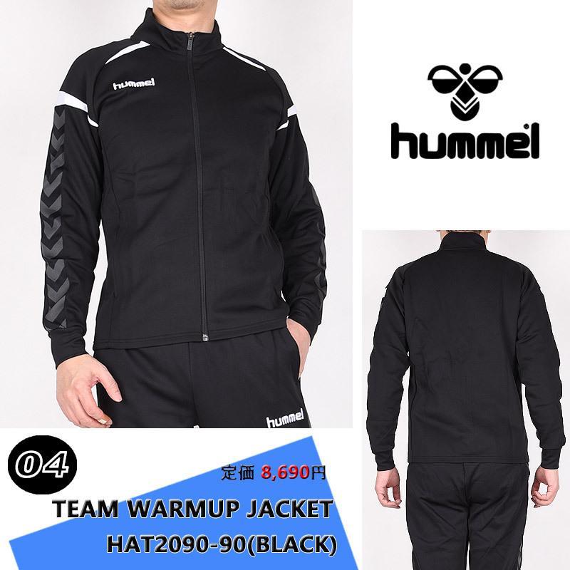 ヒュンメル hummel メンズ スポーツウェア トレーニングトップス ボトムス 運動 HUMMEL ジャケット プルオーバー パンツ|sportsivy|05