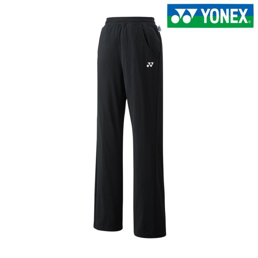 ヨネックス YONEX テニスウェア レディース ウィメンズニットウォームアップパンツ 67039-007 2018SS