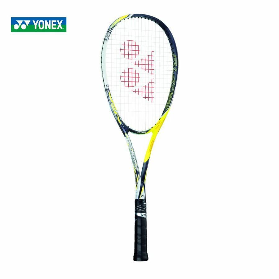 最高の ヨネックス YONEX 」 ソフトテニスラケット F-LASER 5V エフレーザー5V 5V FLR5V-711「カスタムフィット対応 オウンネーム可 ヨネックス 」, スマイルベルインテリア:140f907e --- airmodconsu.dominiotemporario.com