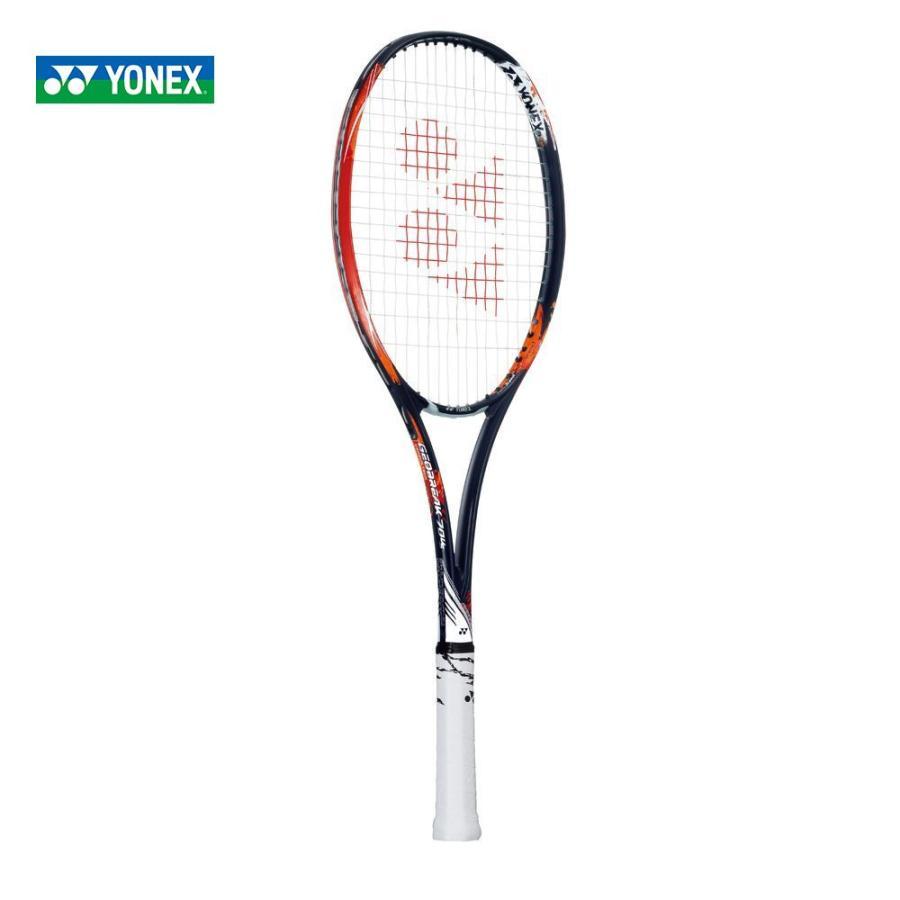 新しい到着 ヨネックス YONEX ソフトテニスラケット GEOBREAK ジオブレイク70 ヨネックス 70 VERSUS 」 ジオブレイク70 バーサス GEO70VS「カスタムフィット対応 オウンネーム可 」, 越前町:49f7a608 --- airmodconsu.dominiotemporario.com