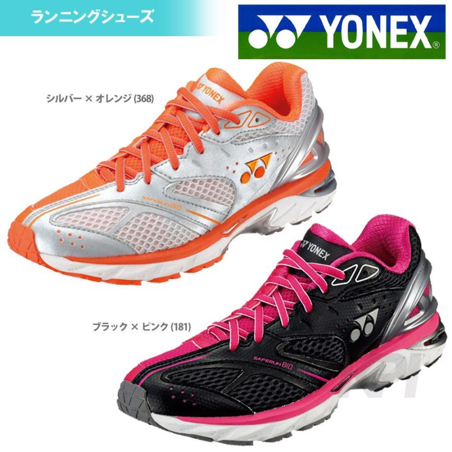 YONEX ヨネックス 「SAFERUN 810 LADIES セーフラン810 レディース SHR810L」ランニングシューズKPI+