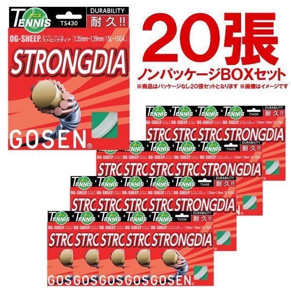 【在庫処分】 「ノンパッケージ・20張セット」GOSEN ガット ゴーセン 「オージーシープ ストロングダイア ホワイト ボックス」TS430W20P 硬式テニスストリング ゴーセン ガット, ロックピンのMATSUO:e609c071 --- airmodconsu.dominiotemporario.com