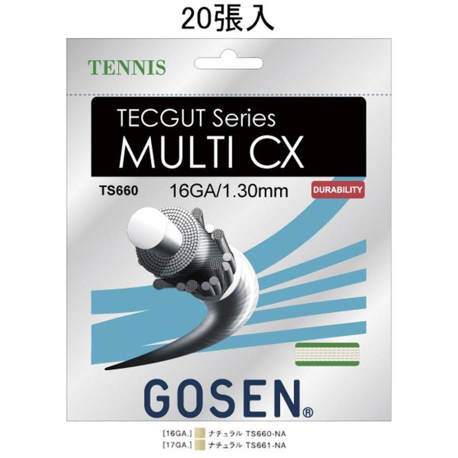 美しい ゴーセン GOSEN テニスガット・ストリング TECGUT MULTI CX 16 テックガット マルチCX 16  20張入 TS66020P, 総合福祉アビリティーズ bd75db07